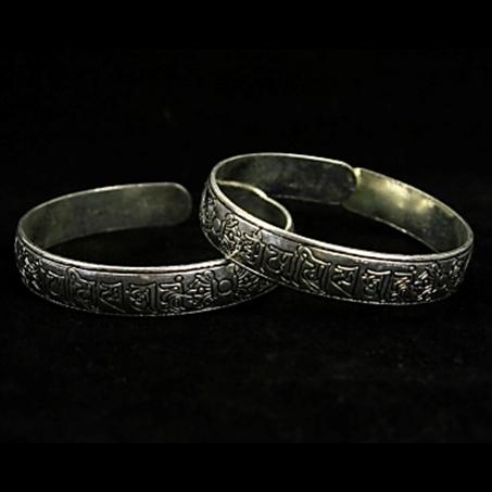 Metallarmband OMPMH mit Dorje - dünn