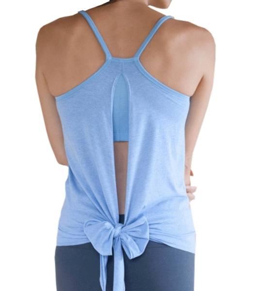 Yoga-Top 'Ekadasa' - mit offenem Rücken